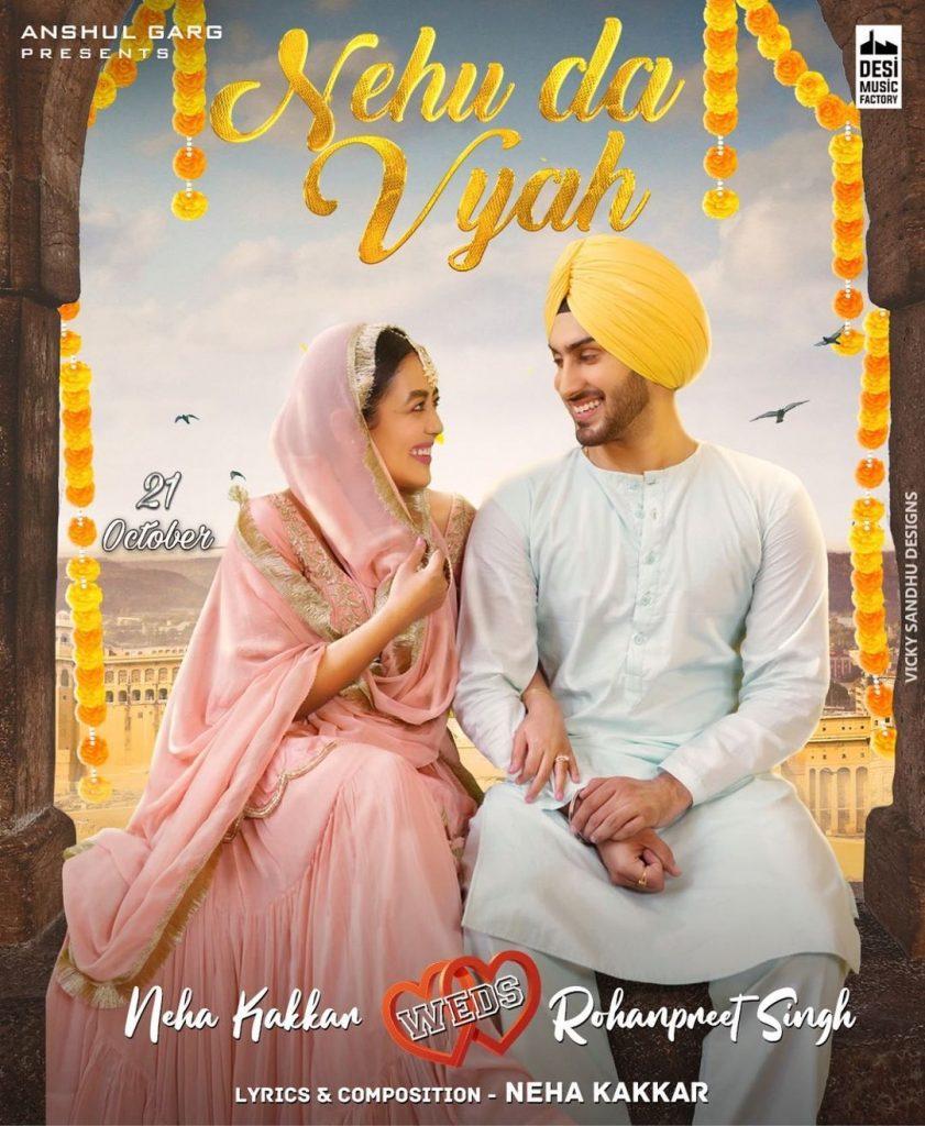 Neha Kakkar & Rohanpreet Singh song poster Nehu Da Vyah